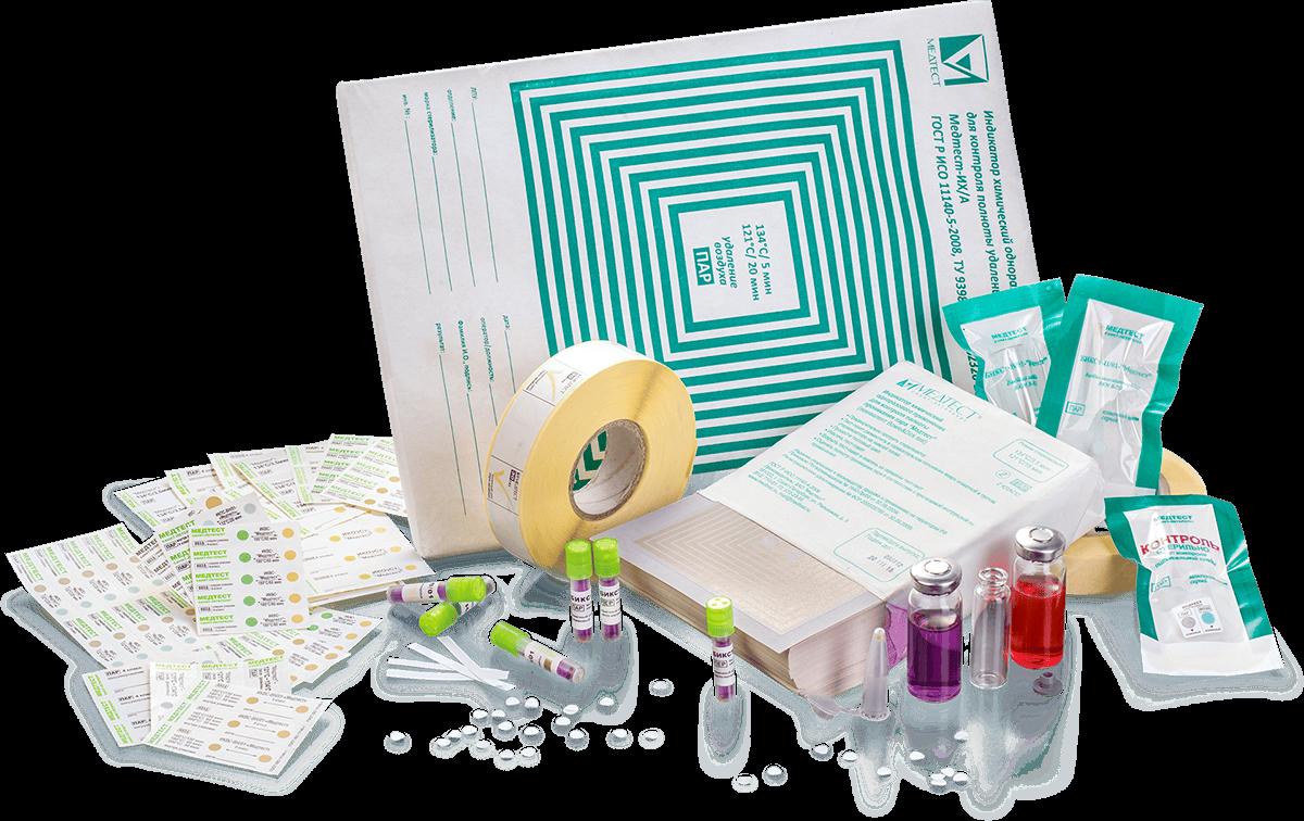 Упаковочные материалы для здравоохранения