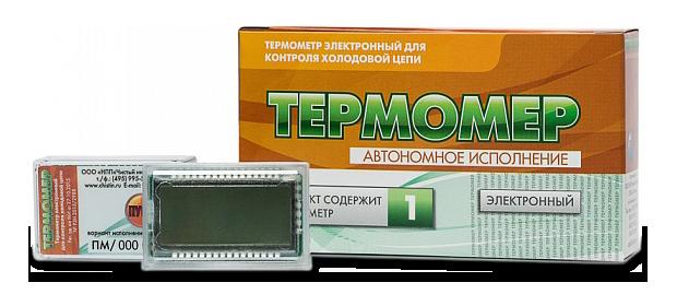 Термомер-ПМ