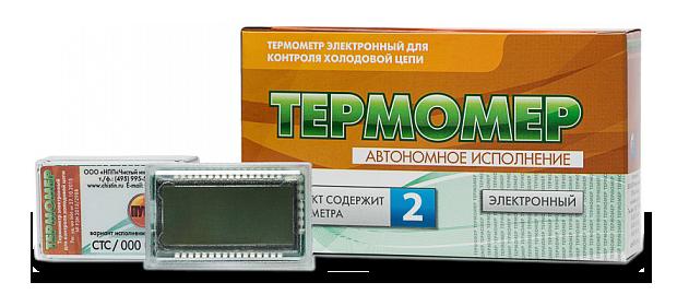 Термомер-СТП
